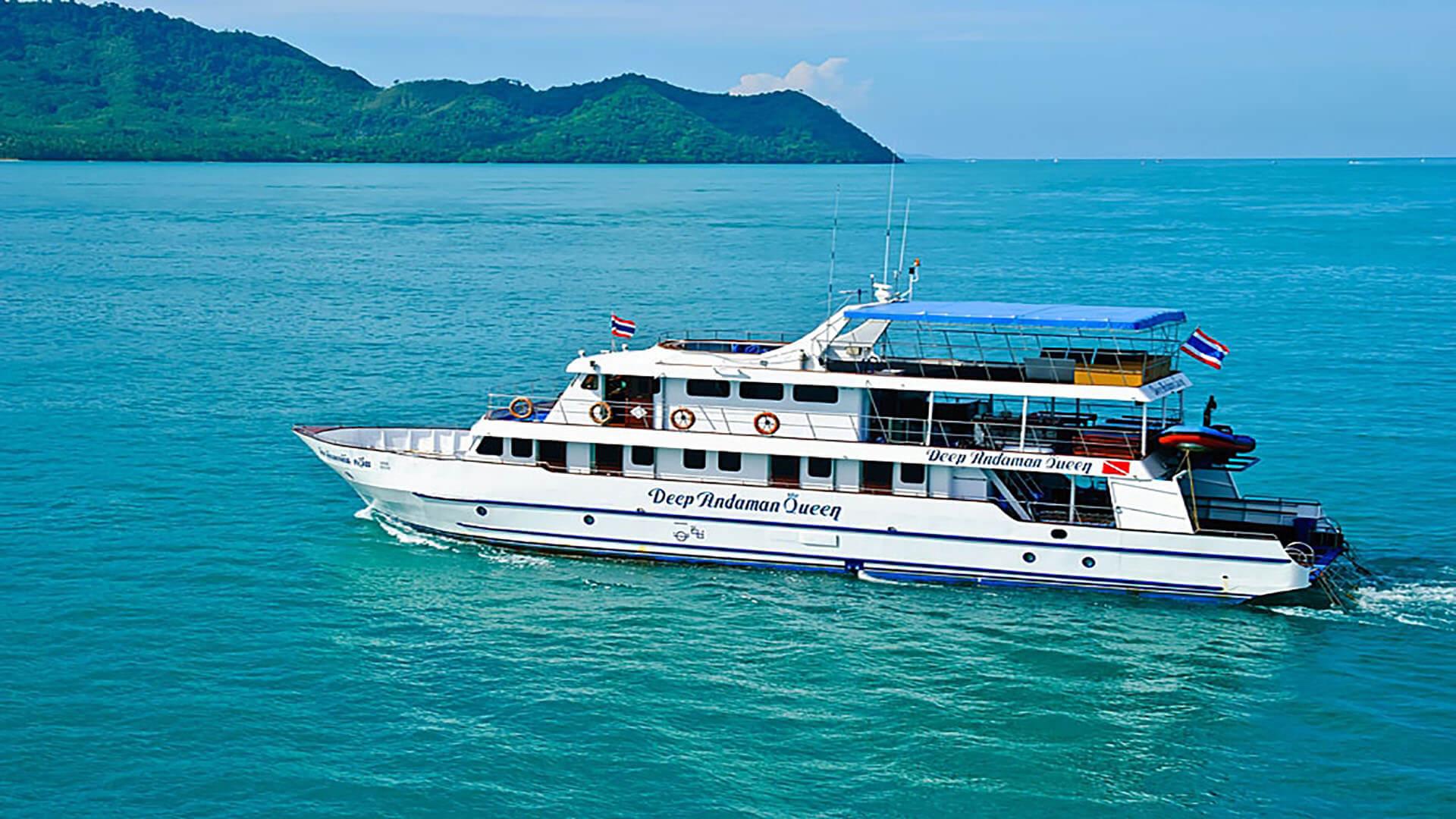 Deep Andaman Queen Discounts