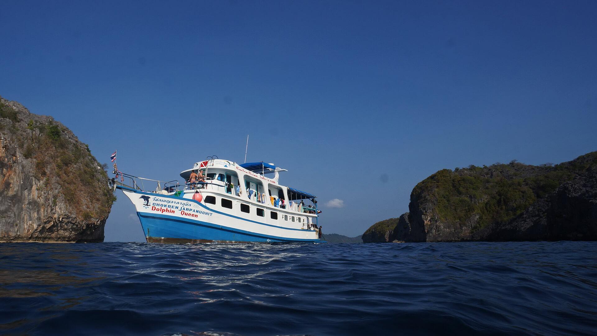 MV Dolphin Queen